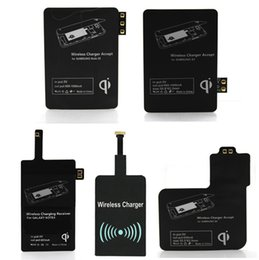 Wholesale 2017 Qi Charger wireless Receiver Wireless Charging For Samsung Galaxy S3 S4 S5 NOTE2 NOTE3 NOTE4 type c iphone iphone plus