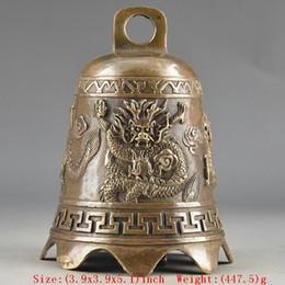 Brass dragon Bell online shopping - Prayer Handwork Hammered Chinese Brass Old Dragon Embossment Bell Decor