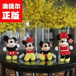 Discount mickey hands hat Genuine Aoger Refreshing A M Strange Minnie Doll Mickey Mouse Lint Toys Children Girlfriend Gift