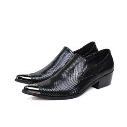 $enCountryForm.capitalKeyWord UK - British style man's Leather Shoes oxfords, ponited toe Business dress Shoes Black for Man, Height Increased