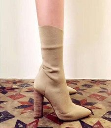 High Fashion Knit Fabric Canada - Fashion Stretch Fabric Short Booties Chunky High Heel Shoes Woman Pointed Toe Ankle Boots Knit Sock Botines Mujer Women Pumps