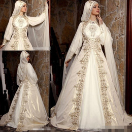 Chinese  2017 Muslim Arab Dubai Wedding Dresses High Neck Long Sleeve Gold Embroidery Bridal Gown With Hijab manufacturers