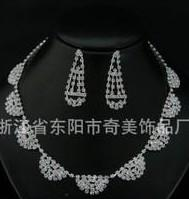 Wedding Crystal Bride Necklace Set Canada - white crystal wedding bride set necklace earings (88) hfd