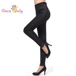 China Wholesale- Warm Thicken Pants 2017 Autumn Winter Faux Jeans Leggings Women Fleeces Inside Thick Pants Slim Denim Trousers Elastic Jeggins cheap jeans elastic ankles suppliers