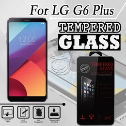 T1 T2 online shopping - Tempered Glass For T mobile Revvl T1 T2 T3 PRO LG G6 PLUS PRO LV9 X VENTURE Screen H Protectors with retail crystal package