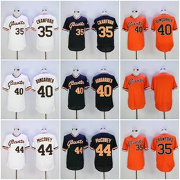 the latest a4996 cbbdc 44 willie mccovey jersey city