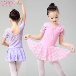 Girls dancinG short skirt online shopping - Kids girls dancewear Jumpsuits Ballet ballet skirt Dance lace skirt School performance dress Summer Short sleeve Logo print Custom made