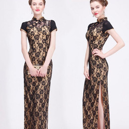 Cheap Cheongsam online shopping - 5061 Cheap Chinese Dresses Evening Dress long cheongsam lace Chinese style dress sexy female cheongsam