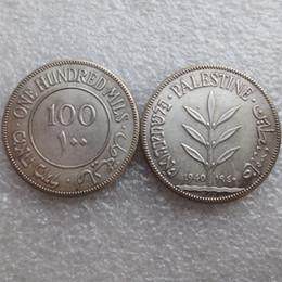 More Coins Australia - Israel Palestine British Mandate 100 Mils 1940 Silver Copy Coin