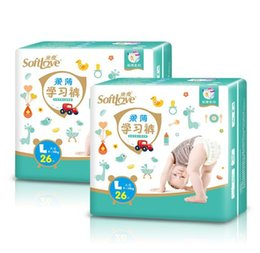 Wholesale Lowest Price Factory sale Baby Diapers Economy Pack Three demensional leakproof locks in urine Pull ups Size L W17JS488