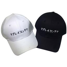 Chinese  Wholesale- 2017 Fashion Japanese Letter Embroidery Baseball Cap Hats for Men Women Snapback Cap Street Hip Hop Bone Hat Adjustable 2 Colors manufacturers