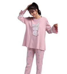 fb47f350e 2017 outono e inverno novas senhoras pijamas de algodão terno coreano  casuais calças de mangas compridas serviço de casa