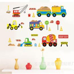2017 Baby Boy Nursery Wall Art Hot Sale Cute Cartoon Forklift Traffic Wall  Sticker Baby Boys