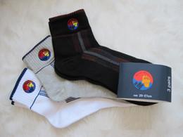 $enCountryForm.capitalKeyWord Canada - Wholesale-Winter Men 100% Cotton Cashmere Coolmax Socks High Quality Merino Wool Hiking Warm Socks For Men Free Shipping