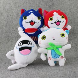 Figures Australia - 4pcs Set 20CM Kawaii Yokai Watch Doll Figure Jibanyan Komasan and Whisper Plush Toys Stuffed Dolls