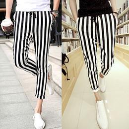 Vente en gros-Men noir et blanc pantalons décontractés pour hommes Leggings Zebra Print Vertical Stripe Pants SLIM FIT PANTALON en Solde