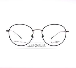 SportS glaSSeS myopia frame online shopping - 2017 new fashion EyeGlow American tide brand can be equipped with myopia Sunglasses with original case
