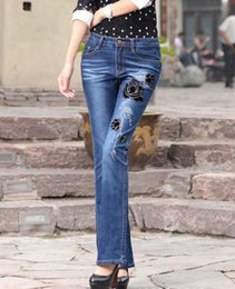 Discount Good Quality Jeans Women | 2017 Good Quality Jeans For ...