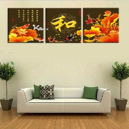 framed or unframed3 panels art wall modern home decor print oil painting canvas feng shui fish koi painting sizes abc337 koi fish wall