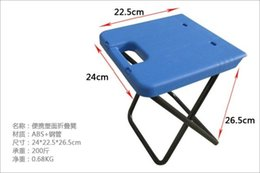 Discount small portable chairs - Wholesale- Folding fishing chair metal and plastic folding stools outdoor portable small stool fishing stool free shippi