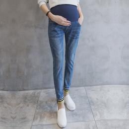 b05d5797812b5 Autumn Fashion Maternity Jeans Elastic Waist Pencil Trousers Clothes for Pregnant  Women Stylish Pregnancy Belly Pants