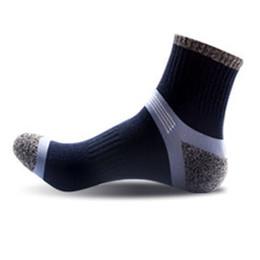 $enCountryForm.capitalKeyWord UK - Summer new men's socks 70% cotton ankle leisure breathable fashion socks foot heel Thick Cotton Thermal Towel Bottom Foot Wear Socks