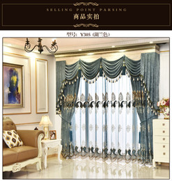 High Grade Thick Blue Chenille Embroidery Curtain Shading Curtain Curtain  Short Living Room Bedroom Custom Finished Beige  Short Blackout Curtains