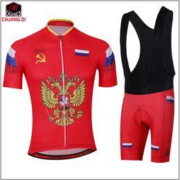 RUSSIA 2017 new cycling jersey ropa ciclismo shirt sleeves kits bicicleta  tight RUSSIA 2017 MTB cycling clothes china popular e2b744db7