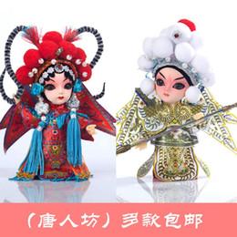 Vente en gros Version Q de l'opéra en soie cadeau spécial Beijing vent Chine petit cadeau d'anniversaire cadeau accessoires de bureau à domicile