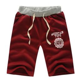 Mens Cotton Workout Shorts Online | Mens Cotton Workout Shorts for ...