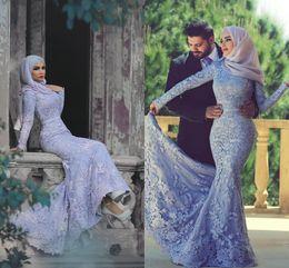 Glamorous Lavender Full Lace Muslim Evening Dresses Jewel Neck Long Sleeves Lace  Appliques Saudi Arabic Mermaid Prom Dresses b75338780b78