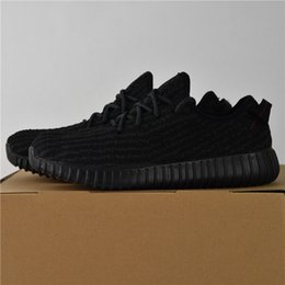 5c584a45d Adidas Yeezy Running Shoes los-granados-apartment.co.uk