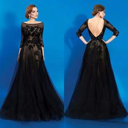 Черные вечерние платья с декольте