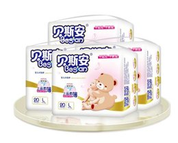 diaper sales NZ - Lowest Price 2019 Factory sale Wholesale Baby Diapers Economy Pack Three-demensional leakproof locks in urine Ultra-Thin and soft W17JS373