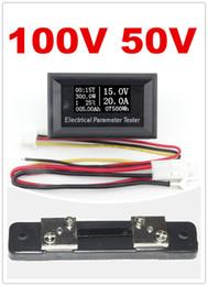 nuevo medidor eléctrico 7in1 de rango doble 100v 50A Voltímetro de capacidad de tiempo Amperímetro + 50A 75mv Resistencia de derivación en venta