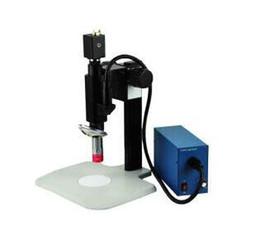 Monocular infrared online shopping - JG Infrared Laser Microscope Infrared Lens Microscope Monocular Microscope