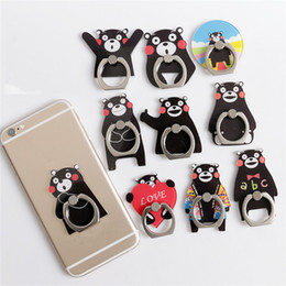 Mobile Images NZ - Hot sale wholesale 10pcs Cartoon image 360 degree rotary ring lazy mobile phone holder Apply to all mobile phones free shipping 057