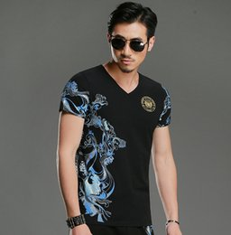 Discount Vintage Clothes For Mens | 2017 Vintage Clothes For Mens ...