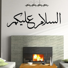 $enCountryForm.capitalKeyWord NZ - Peace Be Upon You Islamic Wall Mural Stickers Quotes Vinyl Decals Home Decoration For Living Room