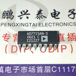 China AD7715AN-3 . AD7715AN-5 , AD7715ANZ , 3V 5V. 16-Bit. Sigma-Delta ADC.dual in-line 16 pin dip plastic package  PDIP16 Components integrate IC suppliers