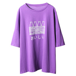 80c0cd2c Discount ulzzang shirt - Ulzzang Harajuku Women Milk Bottles T-shirt Cute  Printed Loose Tops