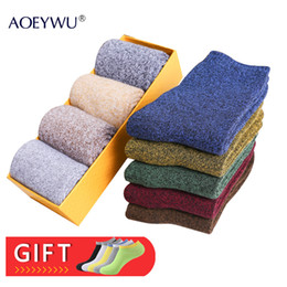 3841d17893f5 10Pairs Lot Hot Men Winter Thick Warm Terry Socks Male High Quality Combed  Cotton Towel Socks (Buy One Lot Get 5Pairs S68 FREE)