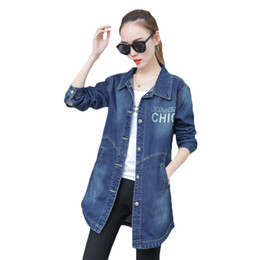 5607ab8589b0e7 2018 New Spring Autumn Women Denim Jackets Female Korean Slim BF Long  Windbreaker Cowboy Outerwear Loose Shirts Jeans Coats A458