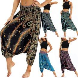 Harem Jumpsuits Women Australia - Women Loose Yoga Trousers Baggy Aladdin Jumpsuit Harem Pantsleggings sport fitness women 2018 tights woman
