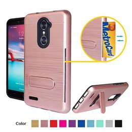 88d4bc8df0e Hybrid Armor case For LG Aristo 2 MetroPcs X210 LV3 II For ZTE Avid 4  MetroPCS Brushed cover Kickstan credit card slot B