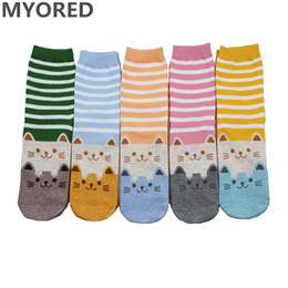 Discount sexy cartoons - MYORED women socks cotton cartoon colorful stripes cute cat ankle socks for female girls lady sexy crew short animal win