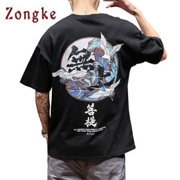 $enCountryForm.capitalKeyWord Canada - 2018 Summer New Chinese Characters Print T Shirt Men tshirt Mens T-Shirt Camisetas Hombre Tee Shirt Homme Camiseta Funny Top