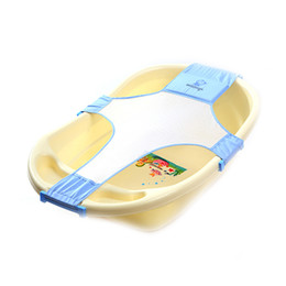 Discount safety care - Baby Adjustable Bath Seat Bathing Bathtub SeatBath Net Safety Security Seat Support Infant Shower Baby Care