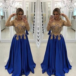 Cover Up Prom Dress Australia New Featured Cover Up Prom Dress At