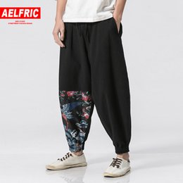 016a9247e93b AELFRIC Plus Size M-5XL Men Loose Cotton Linen Casual Harem Pants Male  Fashion Wide Leg Trousers Joggers Hip Hop Sweatpants TR19